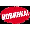 Встречаем новый водномоторный сезон - 2019