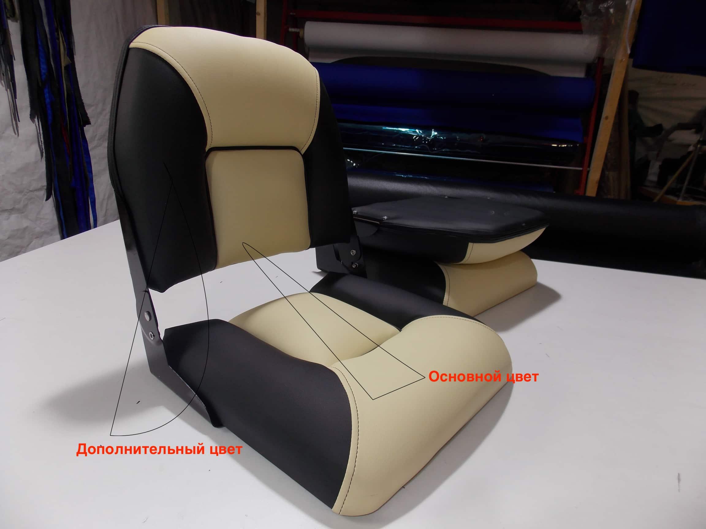 Выбор цвета кресла
